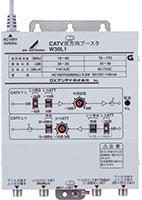 CATV双方向ブースター(30dB形上り・下り増幅)W30L1