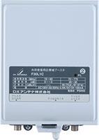 CATV双方向ブースター(30dB形上りパス)F30L1CH