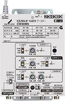 CSBS-IF・CATVブースター(30dB形)[2K・4K・8K対応]CW30MS