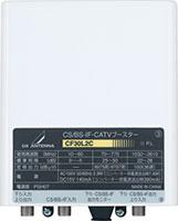 CSBS-IF・CATVブースター(30dB形上りパス)CF30L2CH