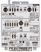 CSBS-IF・CATVブースター(35dB形)CW35M
