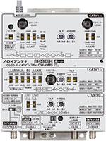 CSBS-IF・CATVブースター(40dB形)[2K・4K・8K対応]CW40MS