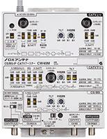CSBS-IF・CATVブースター(40dB形)CW40M