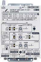 CSBS-IF・UHF・CATVブースター(30dB形)[2K・4K・8K対応]CUW30MS