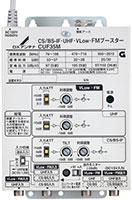 CSBS-IF・UHF・V-Low・FMブースター(35dB形)CUF35M