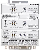 CSBS-IF・UHF・V-Low・FMブースター(40dB形)CUF40M