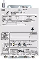 CSBS-IFブースター(30dB形)C30M