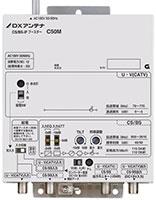 CSBS-IFブースター(50dB形)C50M