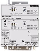 UHF・V-Low・FMブースター(45dB形)UF45M