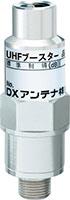 UHFブースター(20dB形)U20L2CB_2