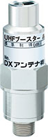 UHFブースター(20dB形)U20L3C