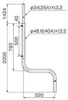 S形側面用アンテナマスト(40A)MPS-200-40T(52)