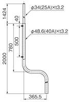 S形側面用アンテナマスト(40A)MPS-200-40T(3655)