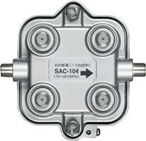屋外用4分岐器SAC-104