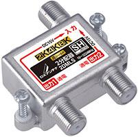 2分配器(全端子通電形)[2K・4K・8K対応]2DMLS