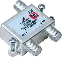 2分配器CSD2W2