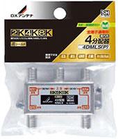 4分配器(全端子通電形)[2K・4K・8K対応]4DMLS(P)