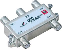 4分配器CSD4W2