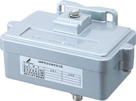 特定地域用混合器(関東地区用)MU2001YD