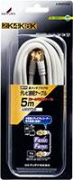 テレビ接続ケーブル(5m)[2K・4K・8K対応]4JW5FFS(B)