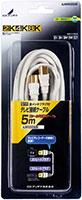 テレビ接続ケーブル(5m)[2K・4K・8K対応]4JW5SSS(B)