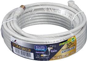 テレビ接続ケーブル(10m)[2K・4K・8K対応]4JW10SLS(B)