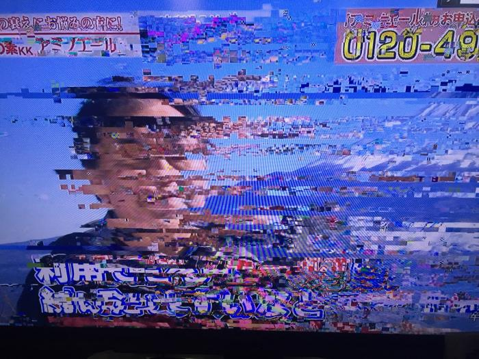https://asahi-antenna.jp/wp-content/uploads/2018/07/blogimg_20180715.jpg