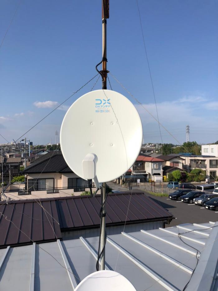 さいたま市中央区大戸|BSアンテナ追加工事