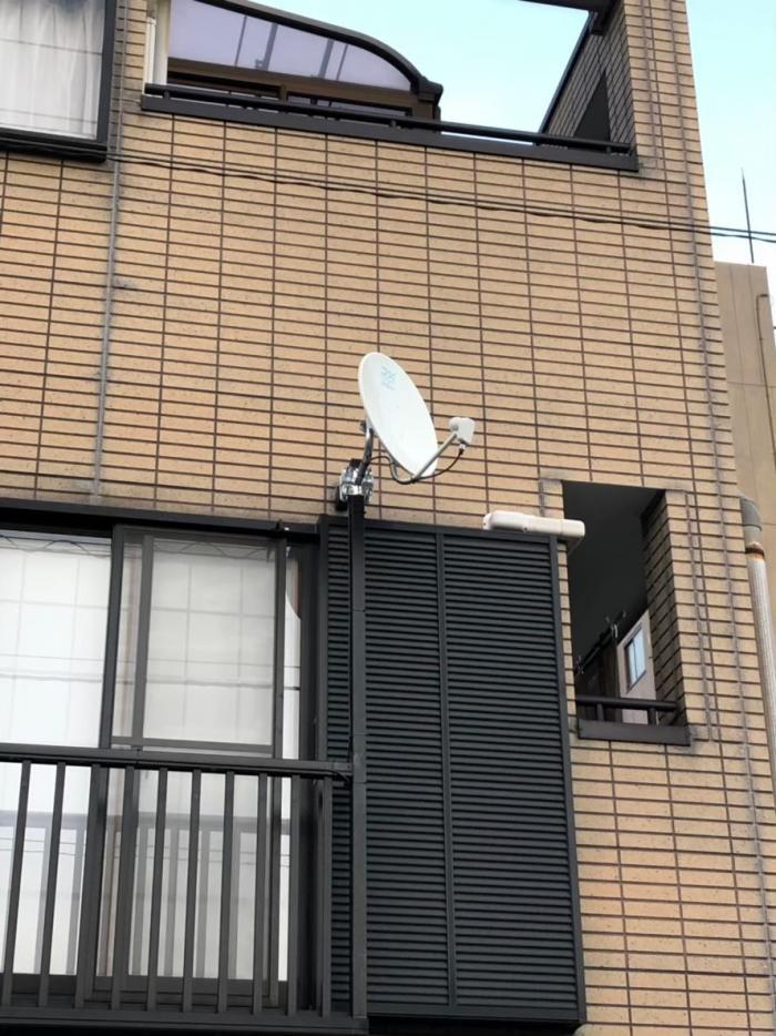 台東区東浅草|BSCSアンテナ追加工事