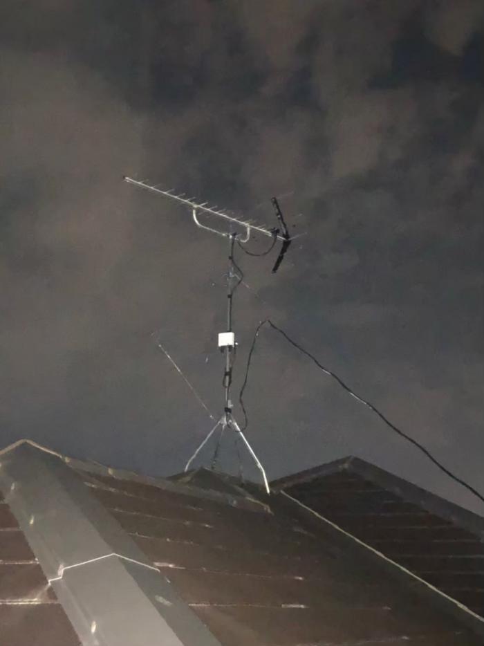足柄上郡開成町牛島|UHFアンテナ工事