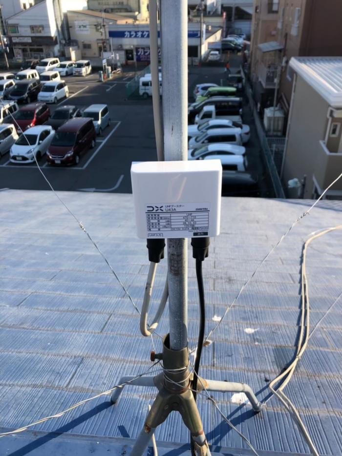 越谷市南越谷|UHFブースター交換工事