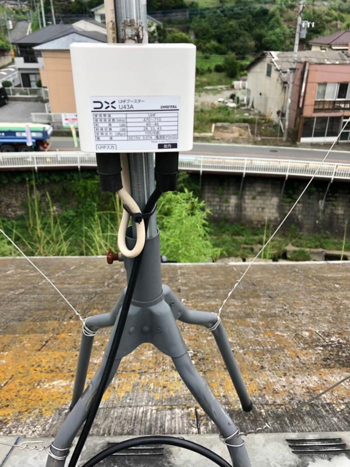 入間市小谷田|ブースター交換工事