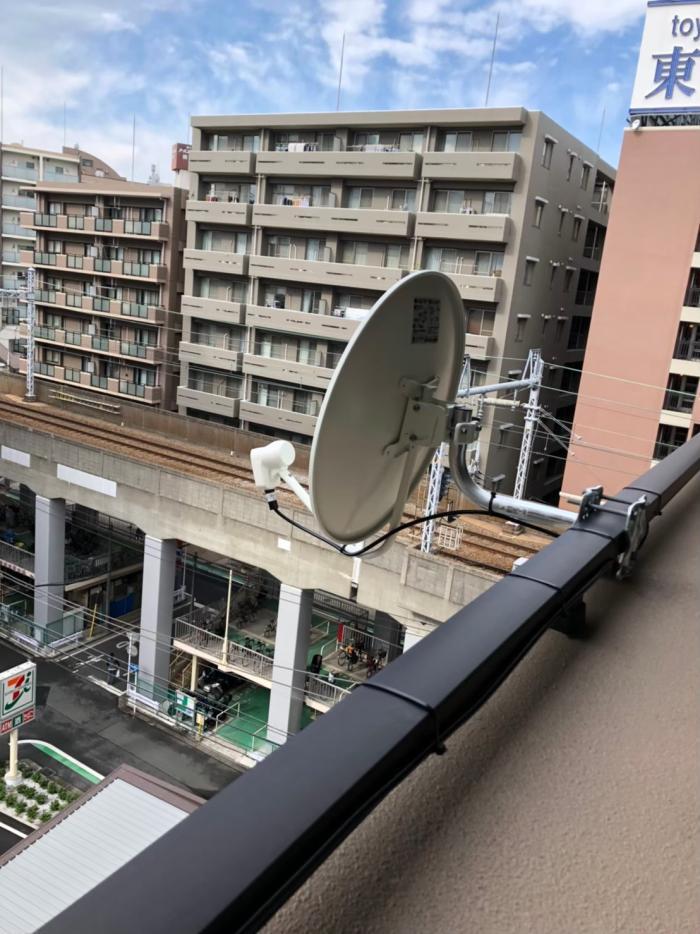 鶴見区鶴見中央|BS/CSアンテナ工事