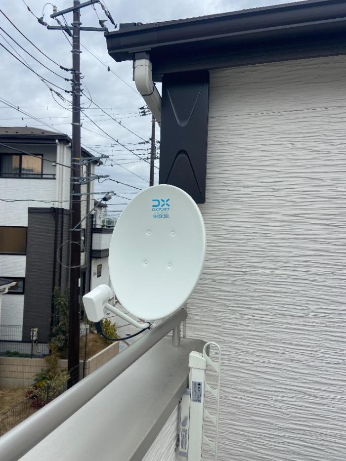 さいたま市見沼区 デザインアンテナ+BS/CSアンテナ工事