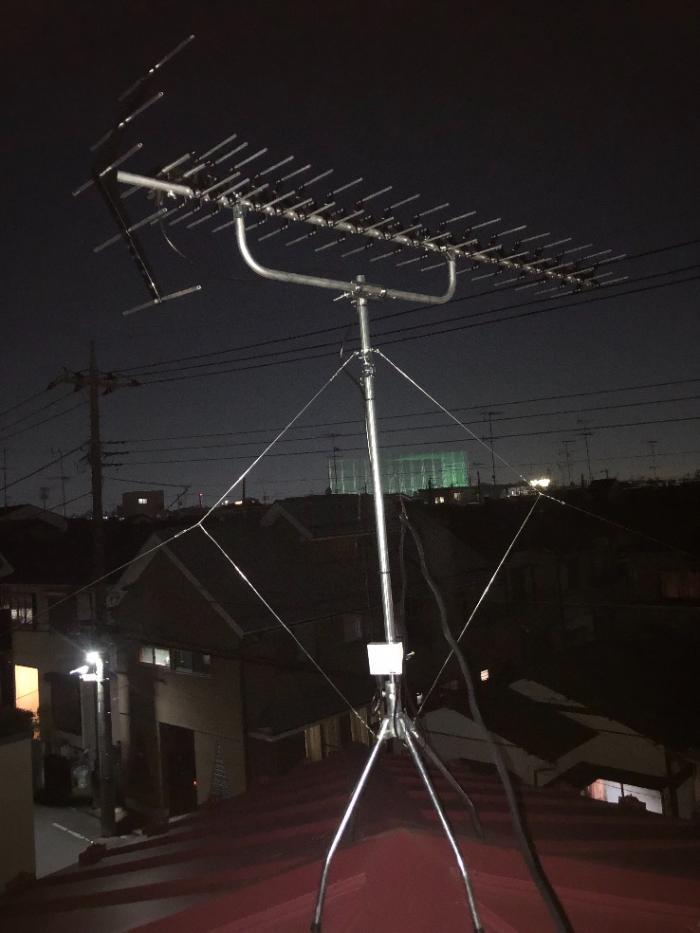 相模原市南区相模台|高性能UHFアンテナ工事