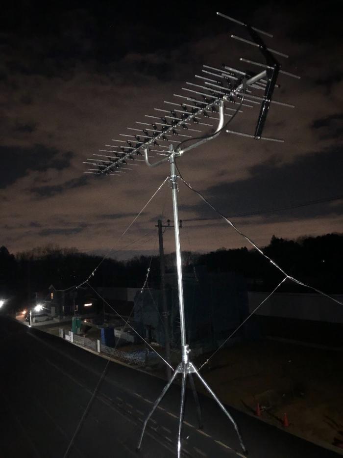八王子市川口町|高性能UHFアンテナ工事