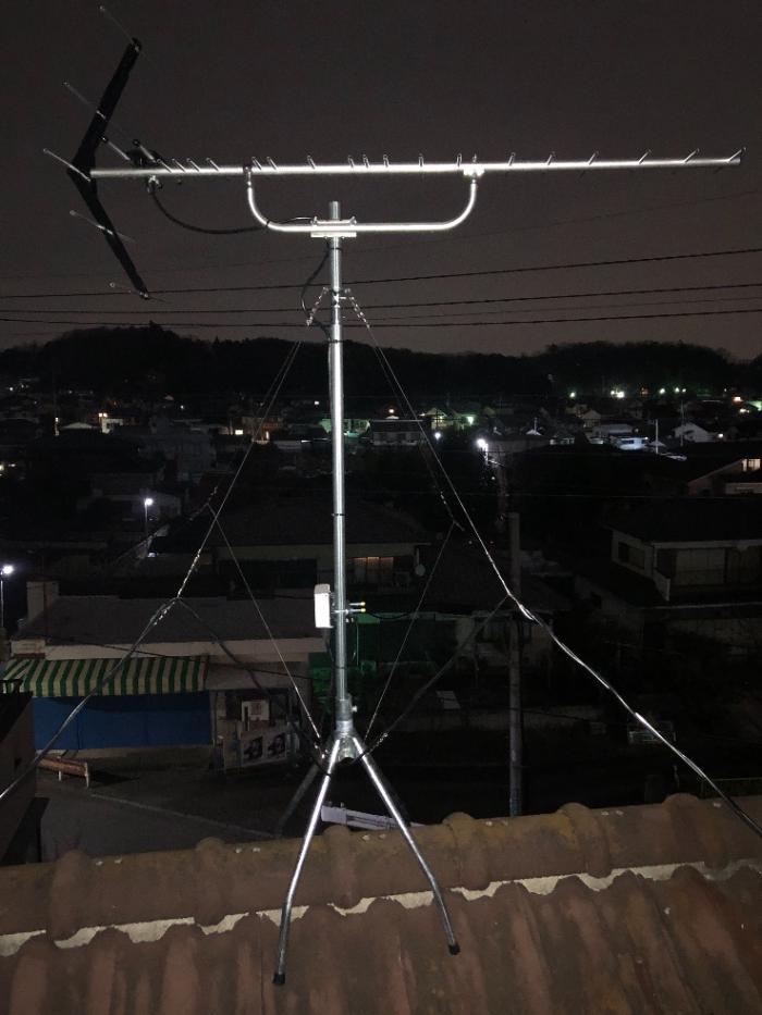 武蔵村山市神明|UHFアンテナ工事