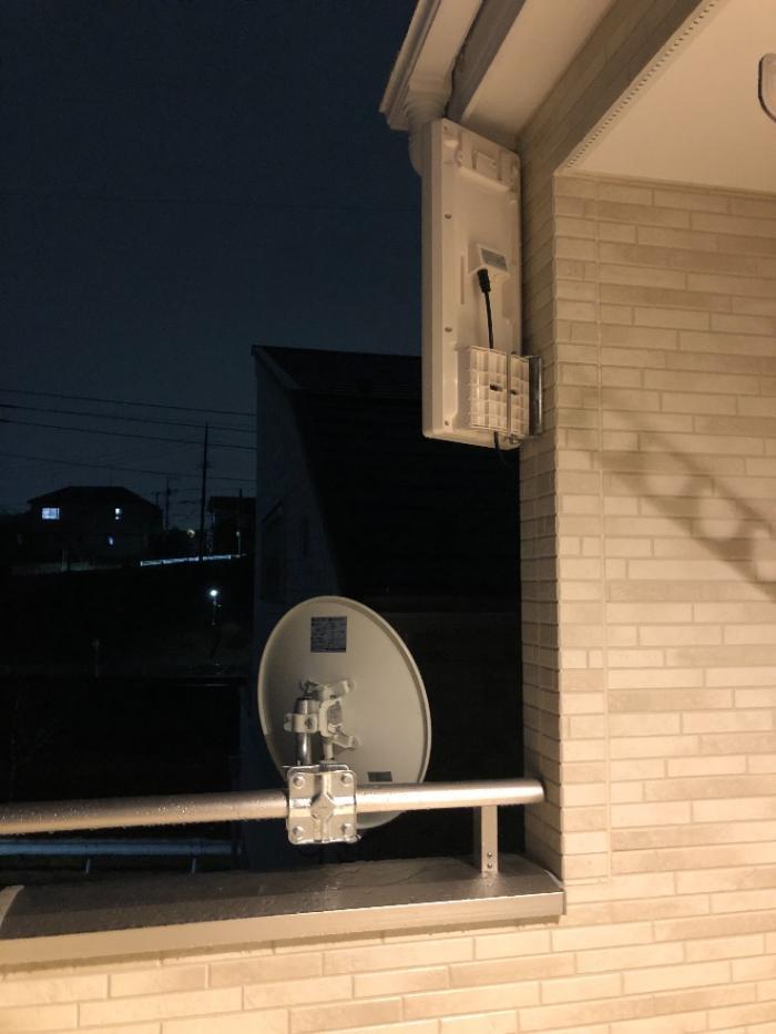多摩市関戸|デザインアンテナ+BS/CSアンテナ工事